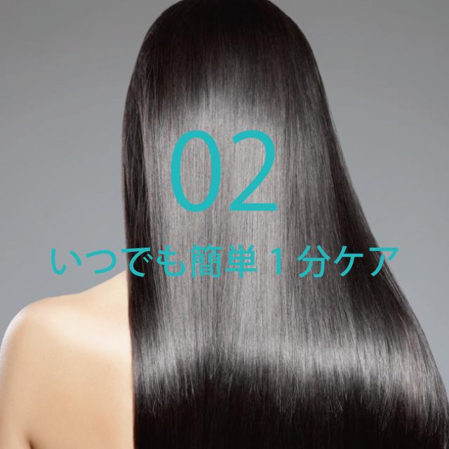 美髪を育む頭皮マッサージ_top
