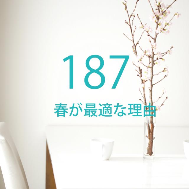 テーブルの上に桜の花瓶